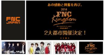 FNC MUSIC JAPAN INC.png